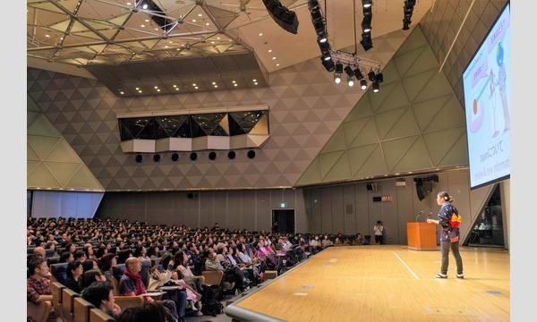第6回 LMP Youth TOKYO イベント画像3