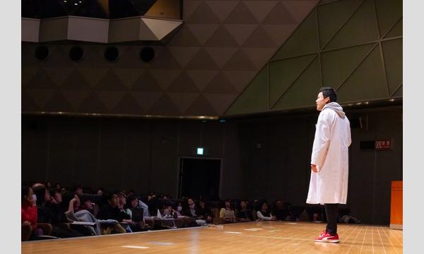 [多言語プレゼンテーション大会] 第7回 LMP Youth Tokyo イベント画像1