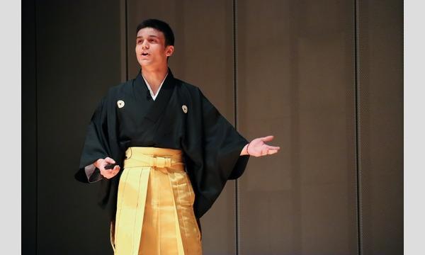 [多言語プレゼンテーション大会] 第7回 LMP Youth Tokyo イベント画像2