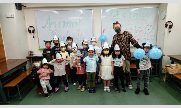 【そうめいKIDS】6月 English Kids Party 第2弾!!  ~はじめての英語を楽しく学ぶ~ イベント画像1