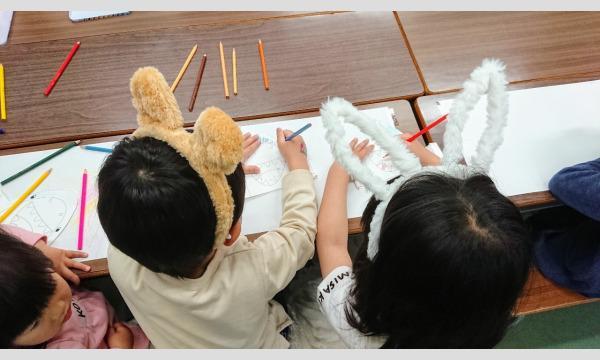 【そうめいKIDS】6月 English Kids Party 第2弾!!  ~はじめての英語を楽しく学ぶ~ イベント画像3