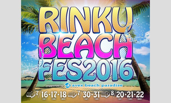 e m p RINKU BEACH FES 2016 supported by avex beach paradise イベント画像1
