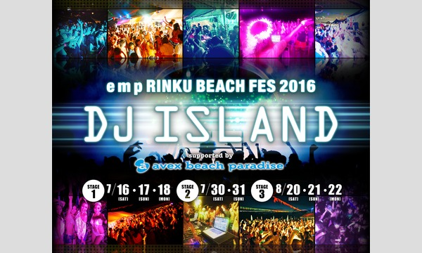 e m p RINKU BEACH FES 2016 supported by avex beach paradise イベント画像2