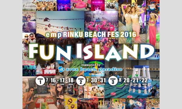 e m p RINKU BEACH FES 2016 supported by avex beach paradise イベント画像3