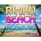 RINKU BEACH FES 2016 実行委員会 イベント販売主画像