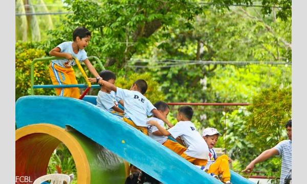 シャダンホウジン パラカップのPARACUP2016〜世界の子どもに贈るRUN〜クラウドファンディングレース & 寄付受付フィリピンでの小学校建設イベント