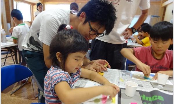 シャダンホウジン パラカップのPARACUP2016& 東日本大震災復興支援財団 クラウドファンディングレースイベント