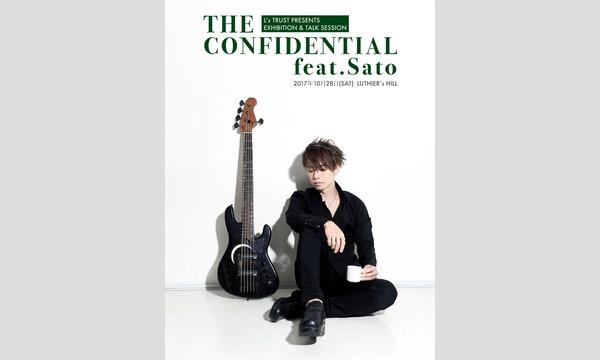 L's TRUST PRESENTS「THE CONFIDENTIAL feat.Sato」【2部】 イベント画像1