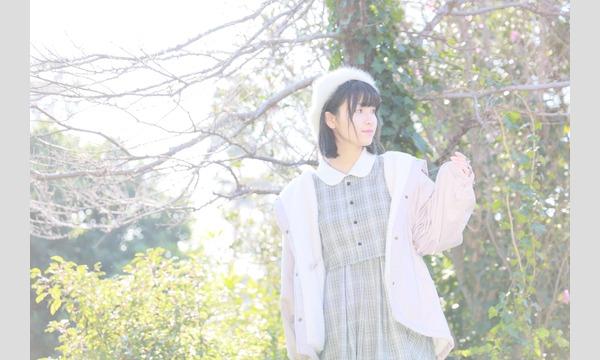 1月22日表参道エリア撮影会 イベント画像1