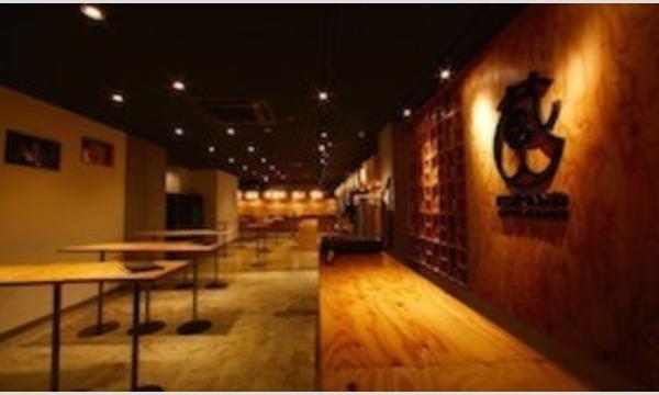 美味い酒はどっちだ!?埼玉SAKEダービー in KURAND SAKE MARKET浅草店 イベント画像3