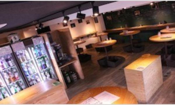 美味い酒はどっちだ!?埼玉SAKEダービー in KURAND SAKE MARKET池袋店 イベント画像3