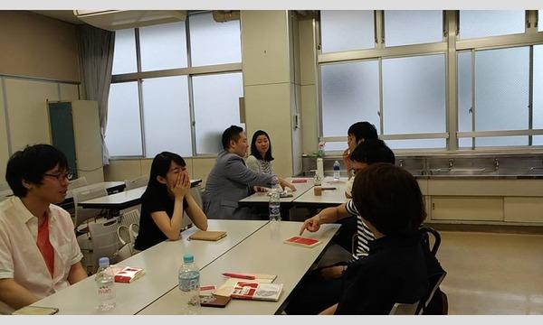 河合雅司著『未来の年表2』 イベント画像3