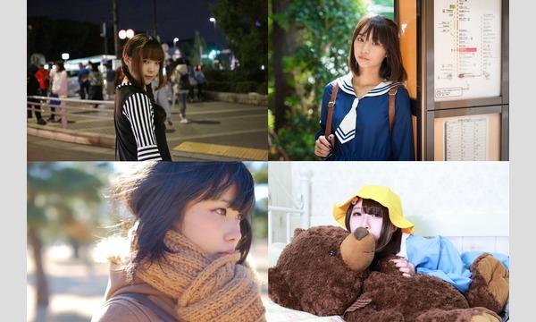 11/26(日)うさぎ幼稚園 撮影会 練馬(昼+夜イルミ)