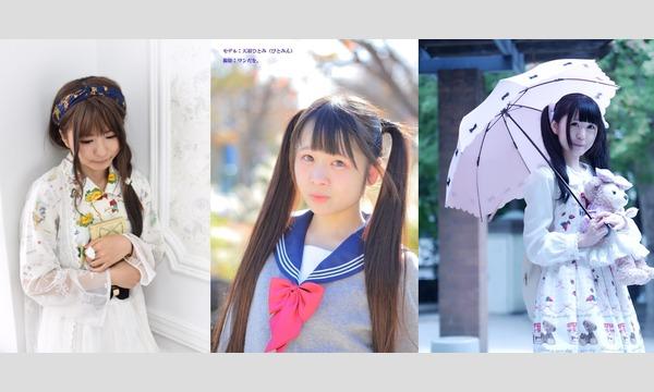11/29(水夜)うさぎ幼稚園 撮影会 丸の内イルミ イベント画像1