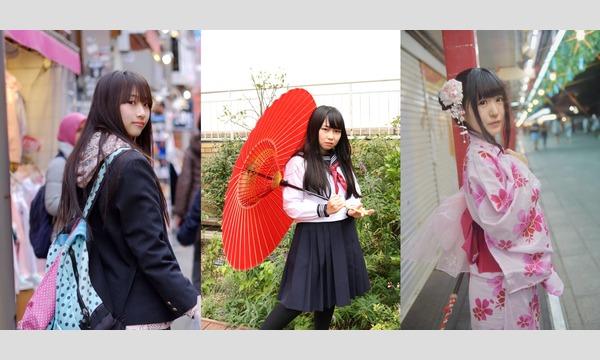 12/10(日)うさぎ幼稚園 撮影会 神楽坂エリア イベント画像2