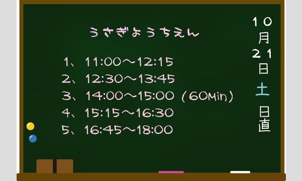 10/21(土)東池袋エリア撮影会 イベント画像3