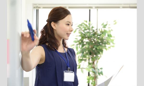 【大阪】4月14日(日) はじめてのロジカルシンキング&プレゼンテーション体験セミナー イベント画像1