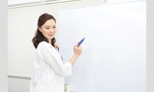 5月26日(土) 1日でコミュニケーションスキルを!1dayディベート集中セミナー イベント画像1