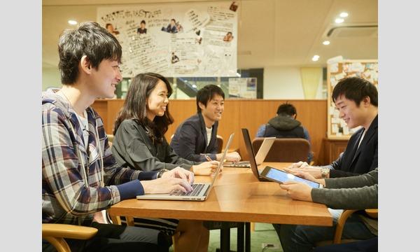 【福岡】3月11日(日) 雑談力をつけるセミナー 午後の部 イベント画像2