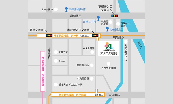 【福岡】11月5日(土) 雑談力をつけるセミナー イベント画像2