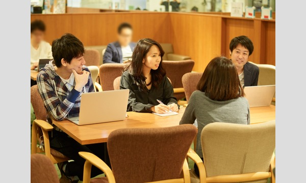 9月16日(日)雑談力をつけるセミナー イベント画像1