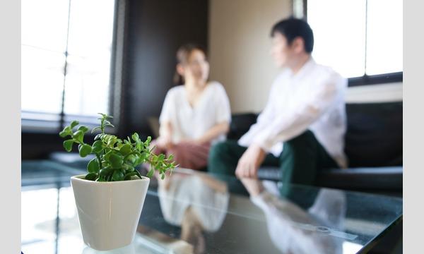 【福岡】5月13日(日) 雑談力をつけるセミナー 午後の部 イベント画像1