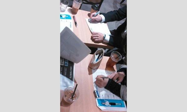11月12日(土)ぷちゼミ コミュニケーション「力」UP――朝の読書会―― イベント画像3