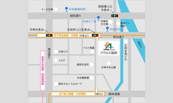 【福岡】7月9日(日) 雑談力をつけるセミナー イベント画像1