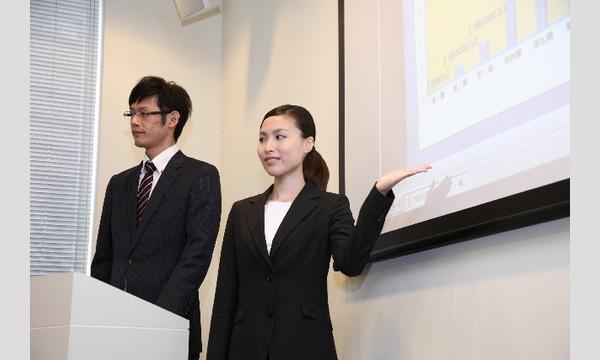 9月9日(土) 1日でコミュニケーションスキルを!1dayディベート集中セミナー in東京イベント