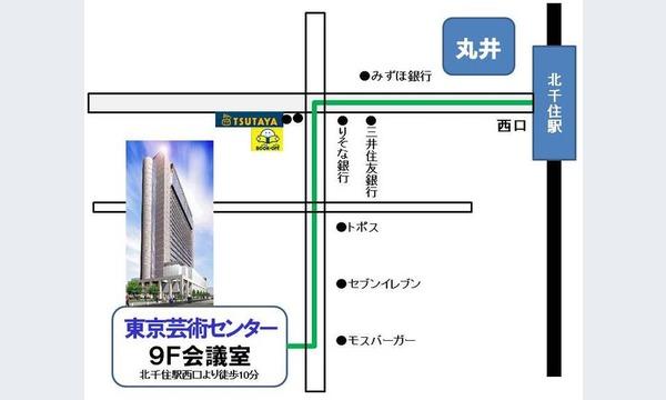 6月24日(土) ディベート・ベーシック講座 イベント画像2