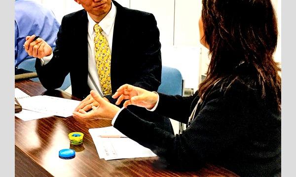 【大阪】8月27日(日) 雑談力をつけるセミナー イベント画像2