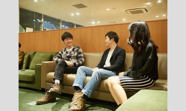 【大阪】04月15日(日) 雑談力をつけるセミナー イベント画像1