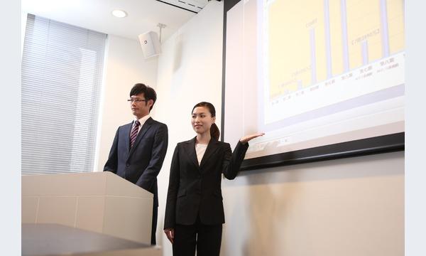 【大阪】4月8日(土) ロジカルプレゼンテーション・ベーシック講座 イベント画像1