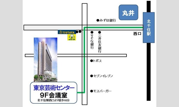 【東京】10月19日(土) はじめてのディベート体験セミナー イベント画像3