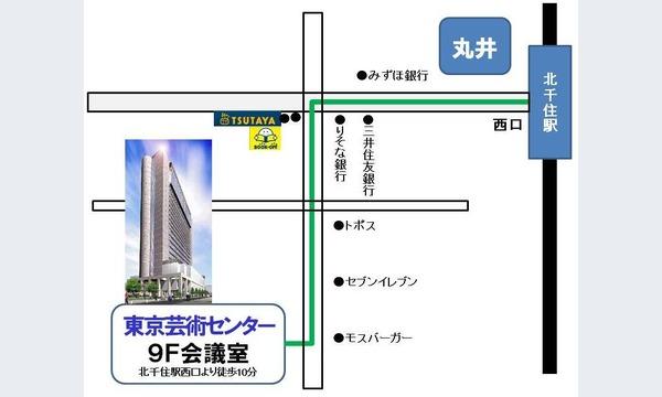 【東京】8月3日(土) ディベート・オープン・スペース ディベートの勉強会 イベント画像2