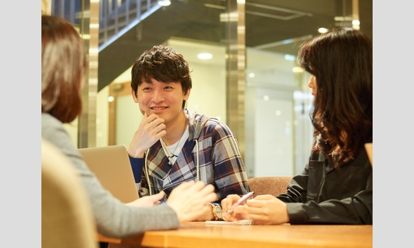 【東京】7月13日(土)はじめての雑談力体験セミナー イベント画像2