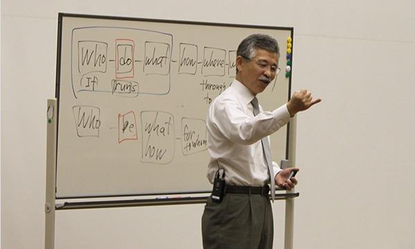 田尻悟郎の英語ワークショップ イベント画像1