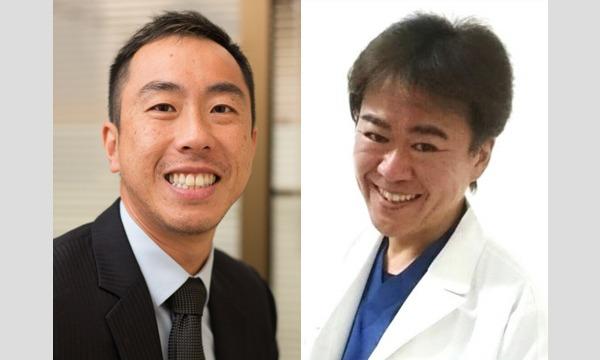第25回 日本非抜歯矯正研究会  イベント画像1