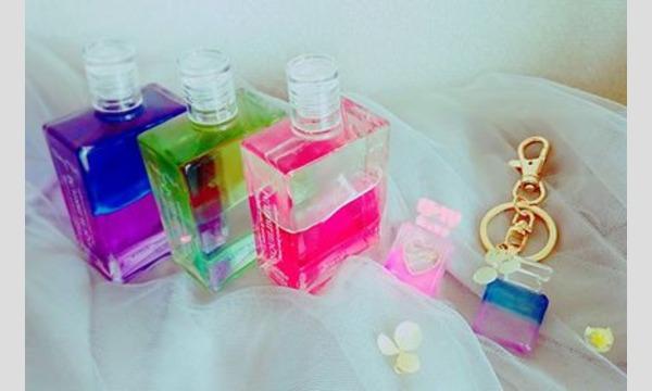 【7/6(金)11:00〜】オーラソーマとレジンのボトルチャームのデザインを組合せたワークショップ イベント画像1