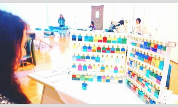 【7/6(金)11:00〜】オーラソーマとレジンのボトルチャームのデザインを組合せたワークショップ イベント画像2