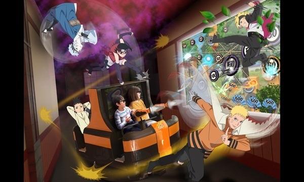 4/16(金) ☆【クラブフジQ会員限定】『3Dシューティングライド科学忍具道場』スマート絶叫優先券_当日限り有効 イベント画像1