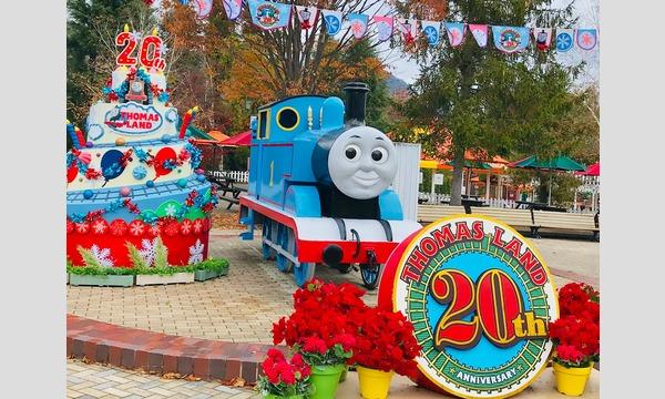 【クラブフジQ会員限定】_ 12/24(月)トーマスランドでクリスマスケーキ作り!イベント参加券 イベント画像1