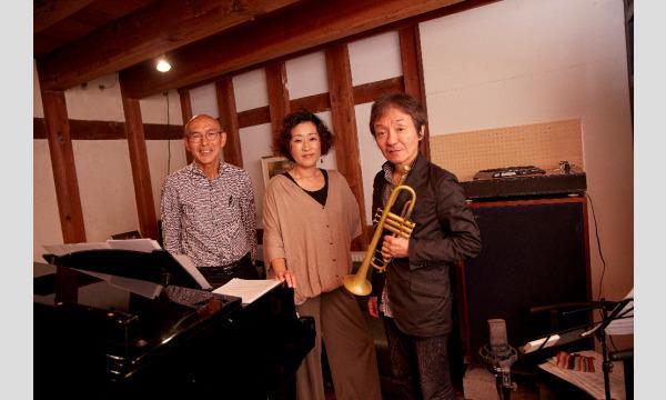 大崎市生誕15周年記念オンライン配信番組「お茶の間でジャズを楽しもうVol.4 おおさき編」 イベント画像2