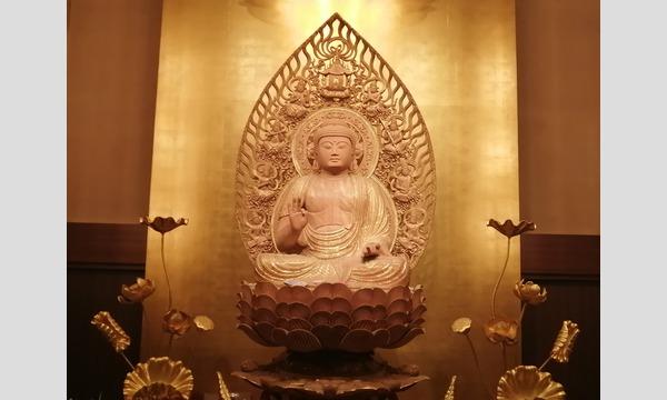 第9回京都24時間不断念仏会 イベント画像2