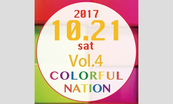 10月21日開催!COLORFUL NATION Vol.4 @Shibuya NoStyle イベント画像2