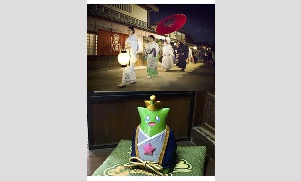 「ナラ・ツムグ・モノ・オト」 奈良・町家の芸術祭 はならぁと2017 in 今井町 イベント画像2