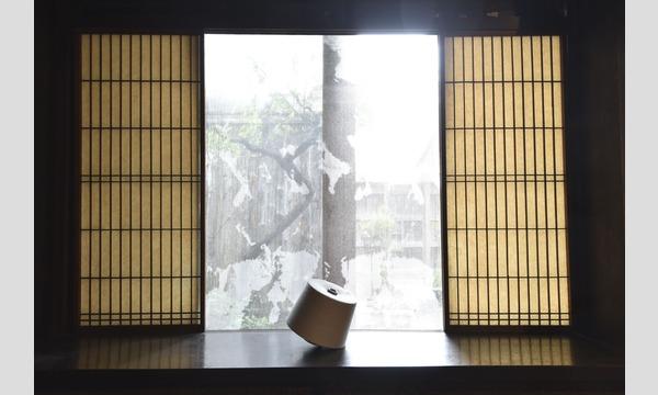 「ナラ・ツムグ・モノ・オト」 奈良・町家の芸術祭 はならぁと2017 in 今井町 イベント画像3