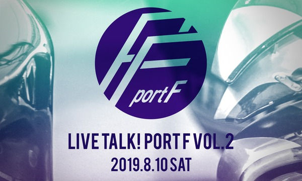 Live Talk! port F Vol.2 イベント画像2