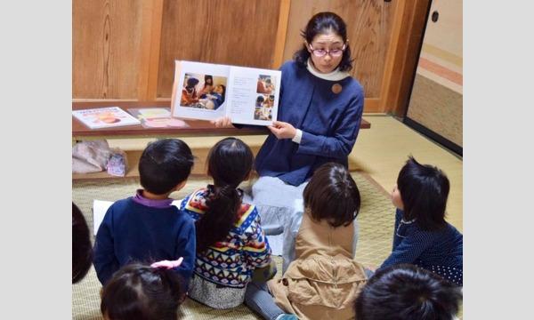 7/29(日) 親子向け講座「親子で語ろう!性と健康〜実践編〜」 イベント画像1