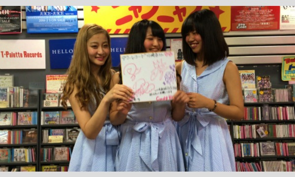 「Good Bye Candy Kiss / LAST ONE MAN LIVE」 イベント画像3